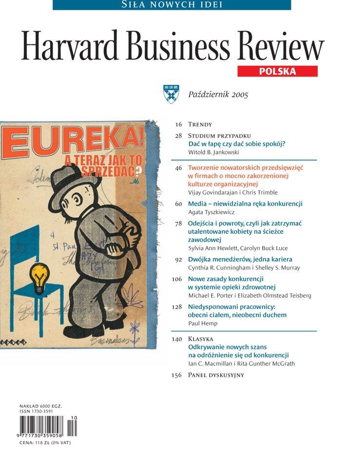 Harvard-Nr-32-październik-2005-Eureka! Ateraz jak to sprzedać?
