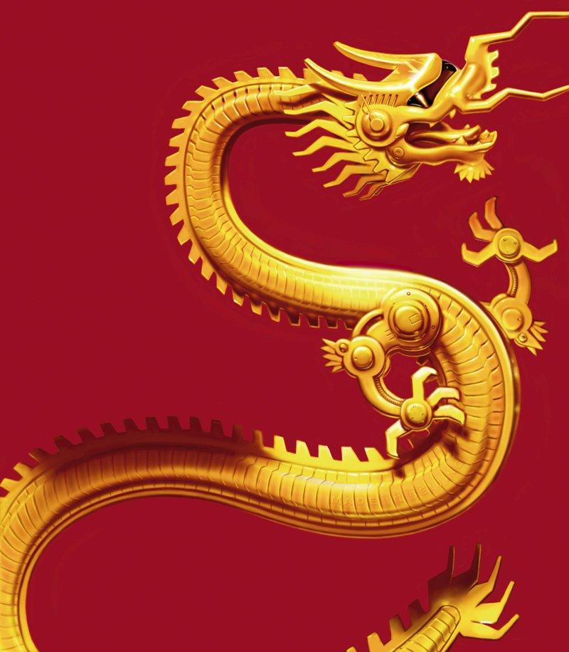 Zarządzanie według chińskich reguł