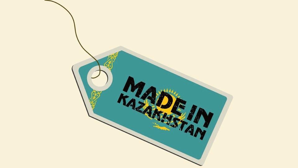 "Czy twój komputer ma napis ""Made in Kazakhstan"""