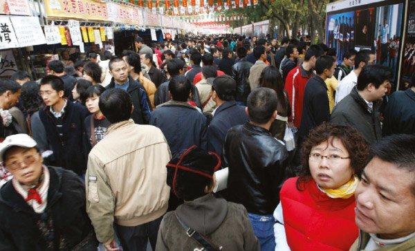 """Chińskie miasta – obiecująca """"druga liga"""""""